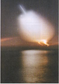 5 de marzo de 1979. Día internacional del misil
